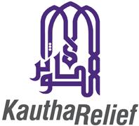 KautharRelief_Logo_180