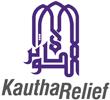 KautharRelief_Logo_100